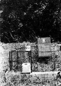 Гроб Данила Милинчића