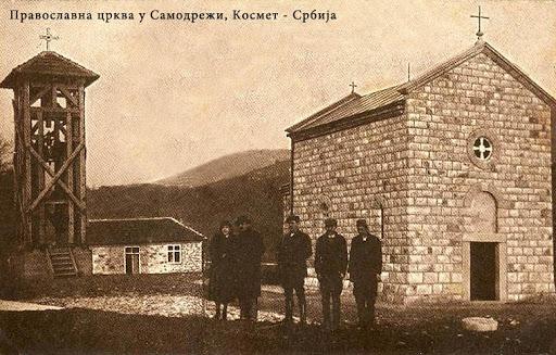 Црква у Самодрежи 1910. године